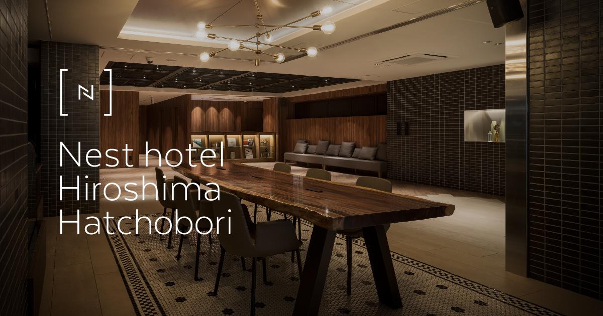 「ネストホテル 八丁堀」の画像検索結果
